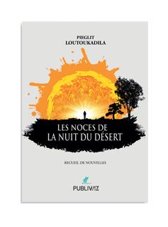 Les noces de la nuit du désert